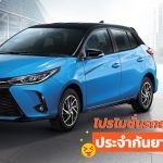 New-Car-Promotion-Sep-2020