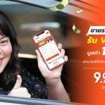 Carro-X-Shopee-Promotion-9-9