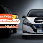 EV-Car-And-Annual-Tax-In-Thailand