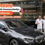 Carro-Secures-110M-Debt-Financing-2020
