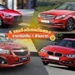 5-Secondhand-Diesel-Sedan-Cars