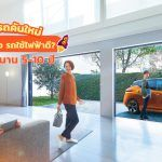 Choose-Fuel-Car-Or-Electric-Car