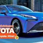 All-New-Toyota-Mirai-2021