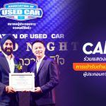 Carro-And-Association-Of-Used-Car-Thailand-2020