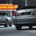 Toyota-Corolla-Altis-ZZE141-ZZE142-ZRE143