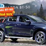 All-New-Mazda-BT-50-2021
