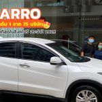 Carro-Fastest-Growing-Companies-2021