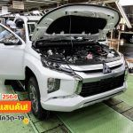 Forecast-Volume-Car-Sales-In-Thailand-2021