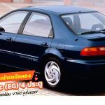 Honda-Civic-4-Door-EG