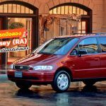 Honda-Odyssey-G1