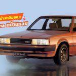 Toyota-Corona-TT140-TT141