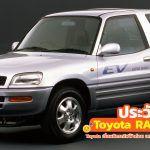 Toyota-RAV4-EV-History