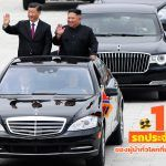 10-Super-Strong-Cars-For-Prime-Minister-And-President