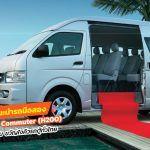 Toyota-Hiace-Commuter-G5