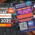 Ticket-Motor-Show-2021
