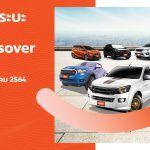 CARRO Automall รถ SUV รถ MPV รถ Crossover