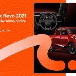 Toyota เปิดตัว Toyota Hilux Revo 2021 ใหม่! สนนราคา 544,000 - 1,299,000 บาท