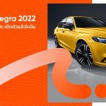 All-New Honda Integra 2022 ใหม่ คู่แฝด Honda Civic 2022 เตรียมเปิดตัวในจีน